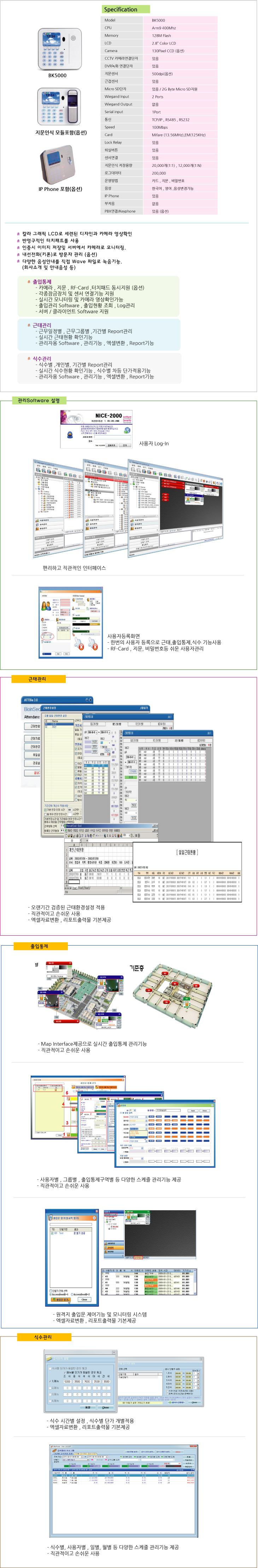 RFID-솔루션.jpg
